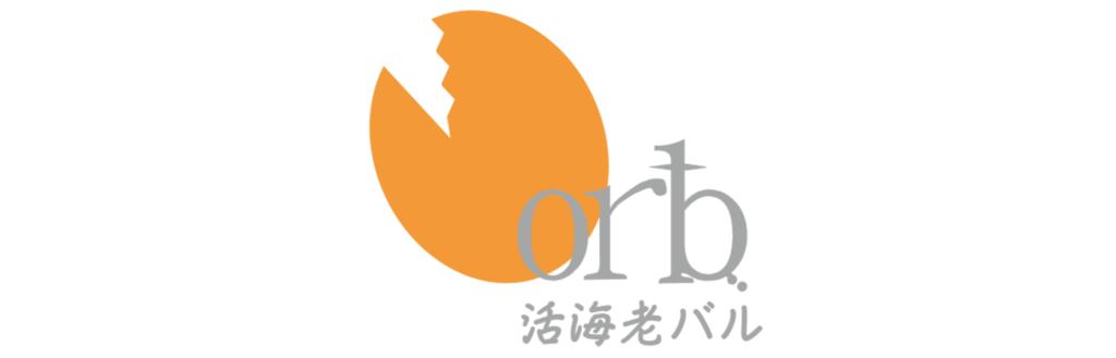 他店舗情報_活海老バル® orb 福島
